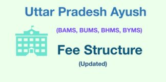 UP Ayush Fee Structure