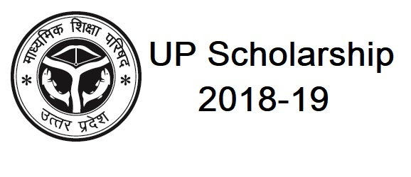 03936793ae1 UP Scholarship 2018-19  Application