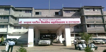 Dr Ullas Patil College of Physiotherapy Jalgaon