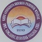 Vimala Devi Ayurvedic, Medical College Logo