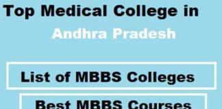 Top MBBS Colleges in Arunachal Pradesh, list of mbbs college in arunachal pradesh
