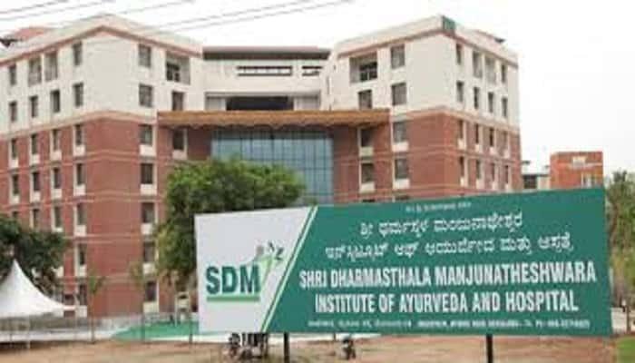 SDM Ayurvedic College Bangalore 2019-20: Admission, Course, Fee & More!