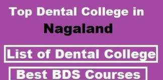 top dental college in nagaland