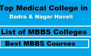top medical college in dadra & Nagar Haveli