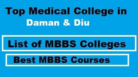 Top MBBS College in Daman & Diu, Top Medical College in Daman & Diu, top medical college in daman & Diu