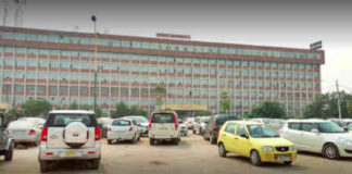 AIMSR College of Physiotherapy Bathinda