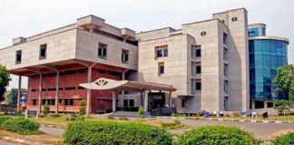 College of Physiotherapy PGIMER Chandigarh-min