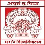 Department of Physiotherapy Magadh University Bodh Gaya, Physiotherapy College Magadh University Bodh Gaya