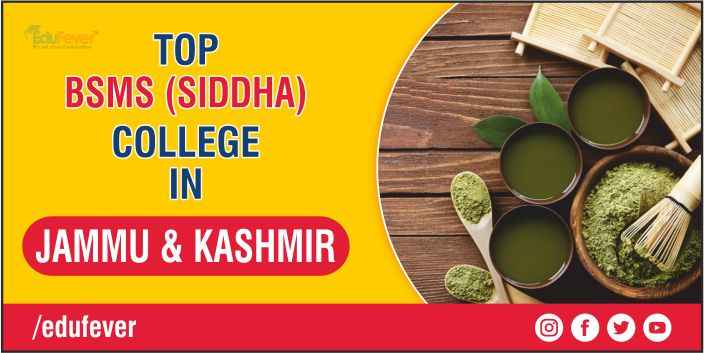 TOP BSMS COLLEGE IN JAMMU & KASHMIR