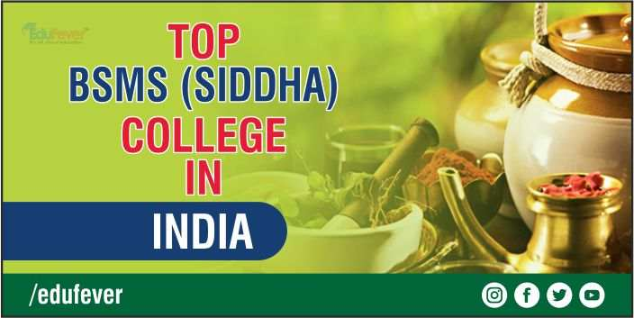 TOP BSMS COLLEGE IN INDIA