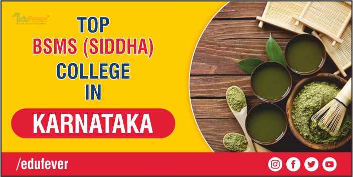 TOP BSMS COLLEGE IN KARNATAKA