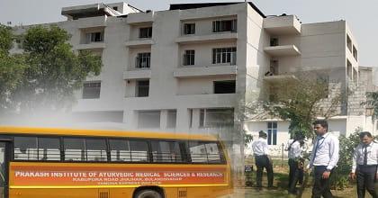 Prakash Ayurvedic College Bulandsahar