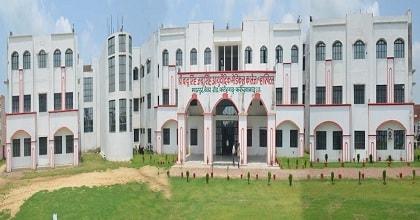 Shri Babu Singh Jai Singh Ayurvedic Medical College and Hospital
