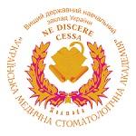 Ukranian Medical Stomatological Academy Poltava
