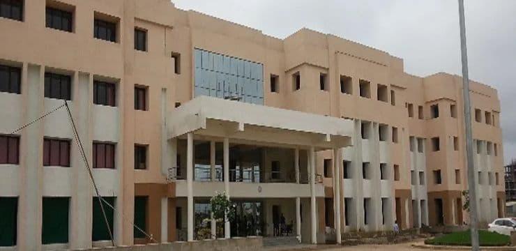 GMC Rajnandgaon