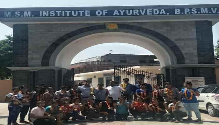 Shri Maru Singh Memorial Institute of Ayurveda Sonipat