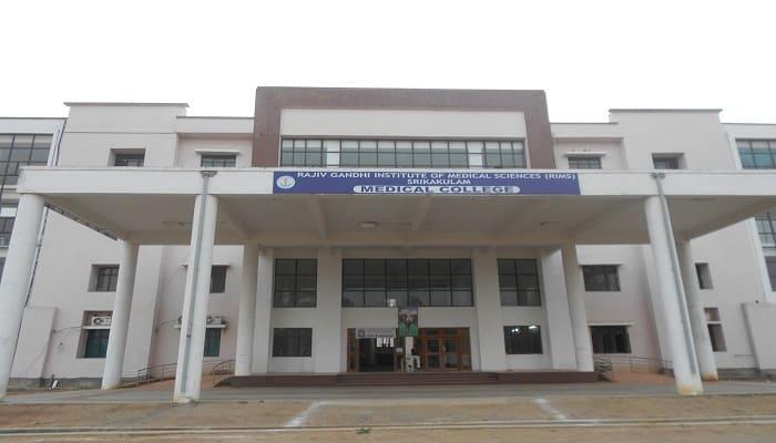 RGIMS Srikakulam