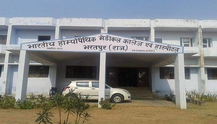 Bhartiya Homoeopathic Medical College and Hospital Bharatpur