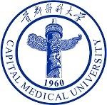 Capital Medical University Logo