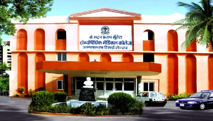 Dr M.P.K Homoeopathic Medical College Hospital & Research Centre Jaipur