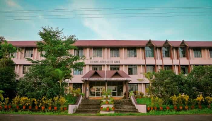 GAC Kannur, Government Ayurveda College Pariyaram
