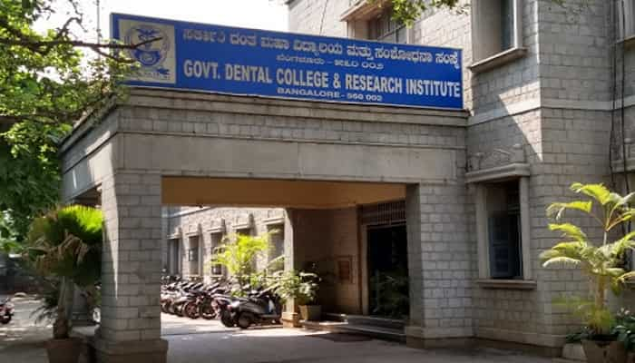 Government Dental College & Research Institute Bangalore