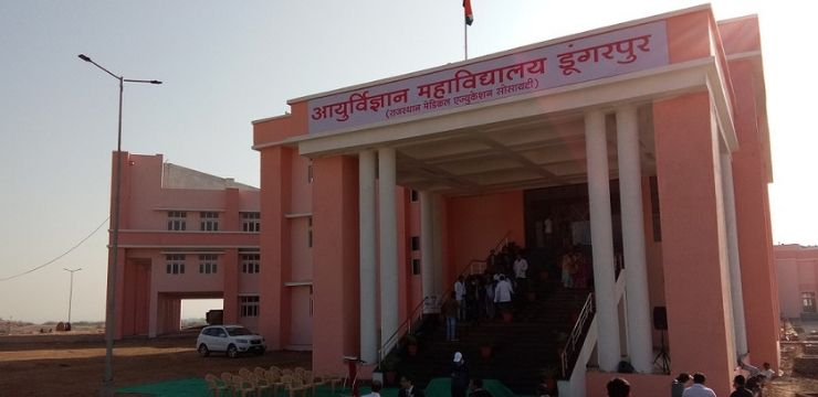 Government Medical College Dungarpur