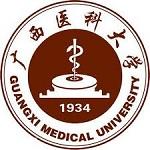 Guangxi Medical University Logo