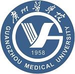 Guangzhou Medical University Logo