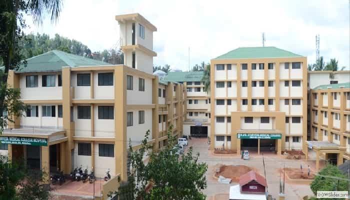 K.V.G. Ayurveda Medical College and Hospital Sullia