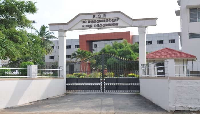 KSR Institute of Dental Science and Research Tiruchengode