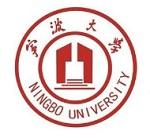 Ningbo University Logo