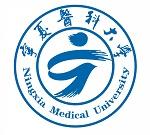 Ningxia Medical University Logo