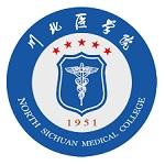 North Sichuan Medical College Logo