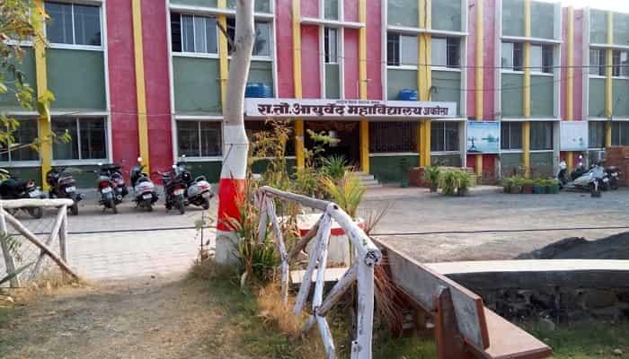 RTAM Akola, Radhakisan Toshniwal Ayurved Mahavidyalaya