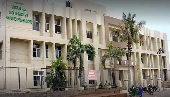 SDM Ayurvedic College Terdel