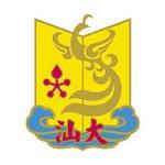Shantou University Logo