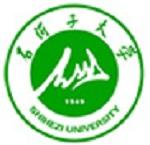 Shihezi University Logo