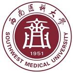 Southwest Medical University Logo