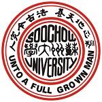 Suzhou University Logo