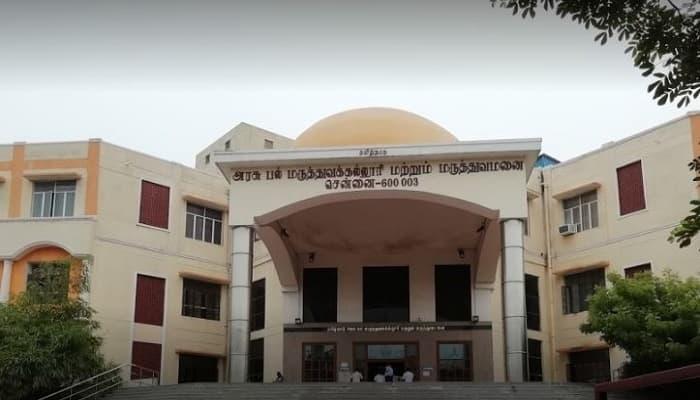 Tamil Nadu Government Dental College & Hospital Chennai