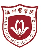 Wenzhou Medical University Logo