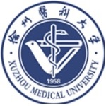 Xuzhou Medical College Logo