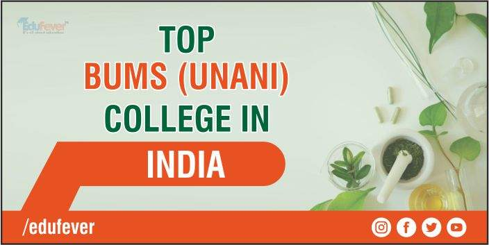 BUMS COLLEGE IN INDIA