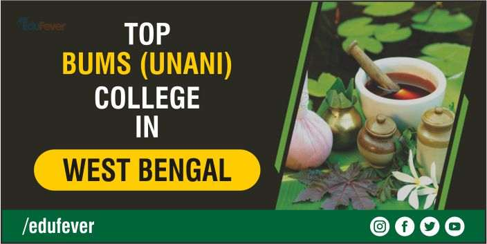 Top BUMS College in West Bengal