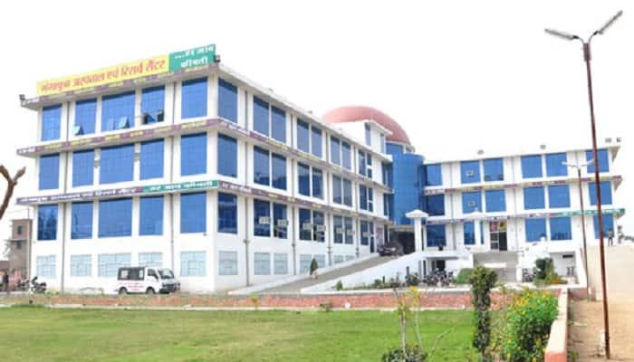 Gangaputra Ayurvedic Medical College Jind