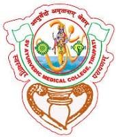 SV Ayurvedic College Tirupati