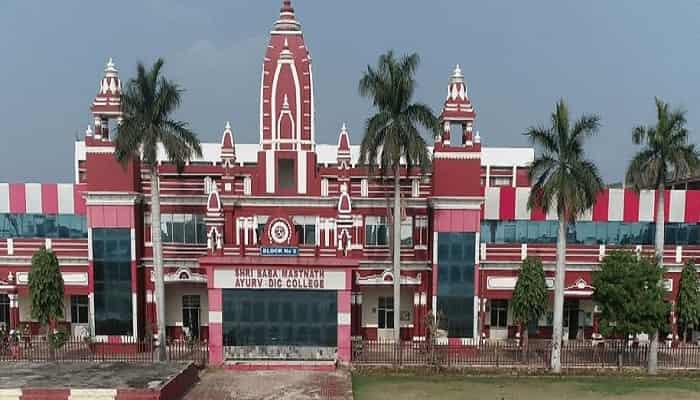 Shri Baba Mast Nath Ayurvedic College Rohtak