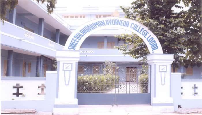 Shri Balahanuman Ayurved Mahavidyalaya Gandhinagar