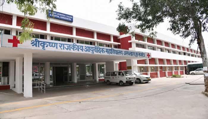 Shri Krishna Government Ayurvedic College Kurukshetra